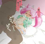 Sailor Moon Nackt